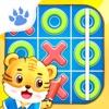 儿童井字棋 - 小虎学堂 - 宝贝大脑智力开发训练 早教启蒙游戏