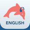 英語リスニングのトレーニングならDolphy【ドルフィ】