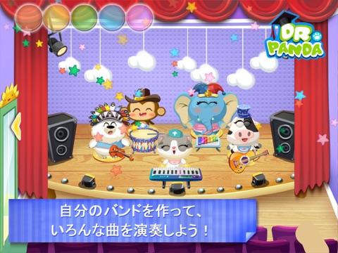 Dr. Panda幼稚園のおすすめ画像2