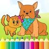 犬&猫のぬりえ - すべて1図面に塗料やキッドの色ゲーム