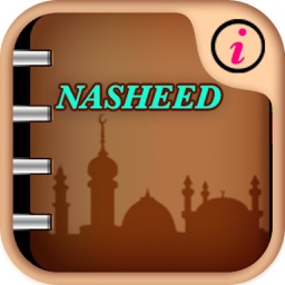 Ramadan book - Nasheed,اناشيد