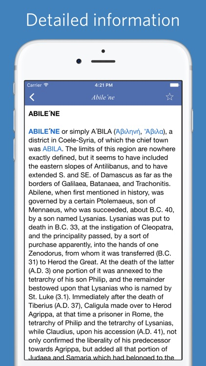 Greek and Roman Geography Dictionary screenshot-3