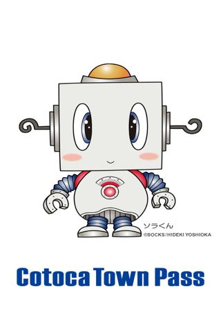 南都銀行 Cotoca Town Pass - náhled