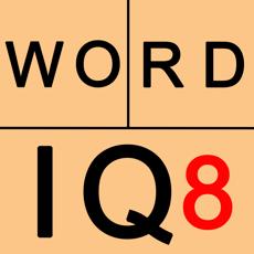 Activities of Word IQ 8