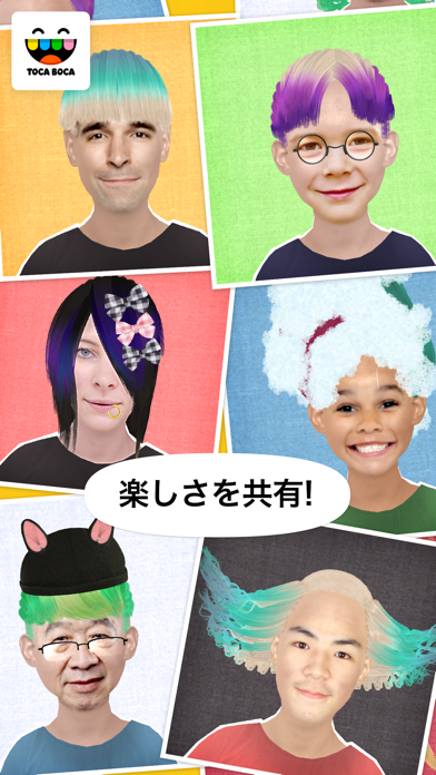Toca Hair Salon Me screenshot1