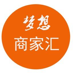 梦想商家汇-梦想中国网旗下生活消费服务平台