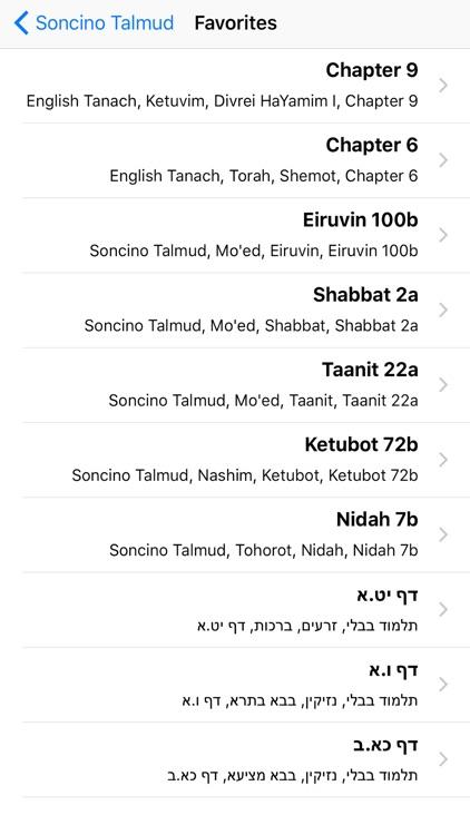 Soncino Hebrew-English Talmud screenshot-4