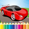 スーパーカーのぬりえ - 良い子供のための子供の無料ゲーム、ペイント、色ゲームのHDの描画車