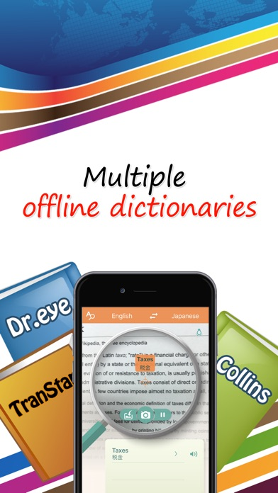 Worldictionary Screenshots