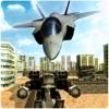 ジェット戦闘機ロボット大戦