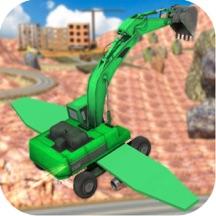 Flying Heavy Excavator & Concrete Sand Transporter Tractor Truck