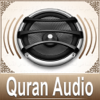 Quran Audio - Sheikh Mahir Al Muayqali