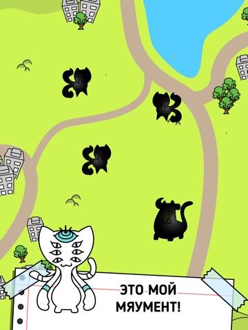 Скачать Cat Evolution   игра мутантных кошек