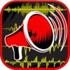 换 刀器 的 语音 效果 - 有趣 的 和 可怕的  声音 修饰符 与 音频 记录仪