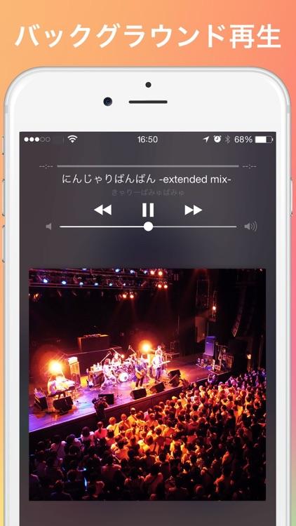 全て無料の音楽聴き放題アプリ! Music Max