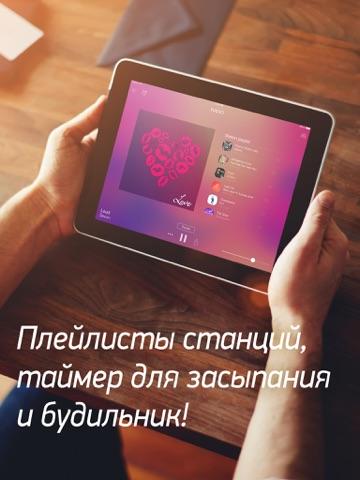 Радио Скриншоты6