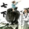 开心教育-七年级下册,人教版初中语文,有声点读课本,学习课程利器