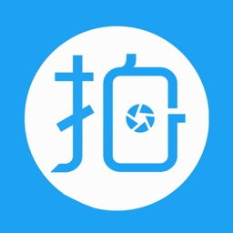拍拍快贷-快速小额贷款指南,一键手机借款攻略资讯平台