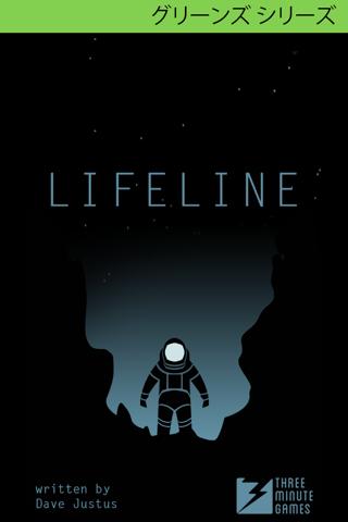 Lifeline... screenshot 1