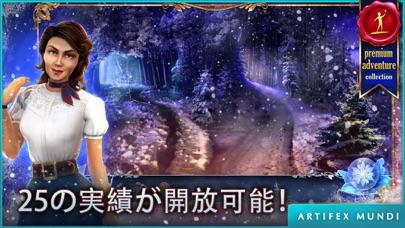 犯罪の秘密: 新紅色のユリ (Full) ScreenShot4