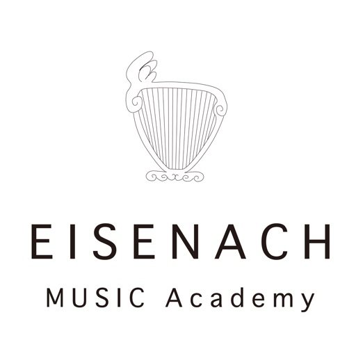 アイゼナハ音楽院