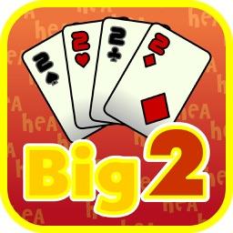 Hea! Big2