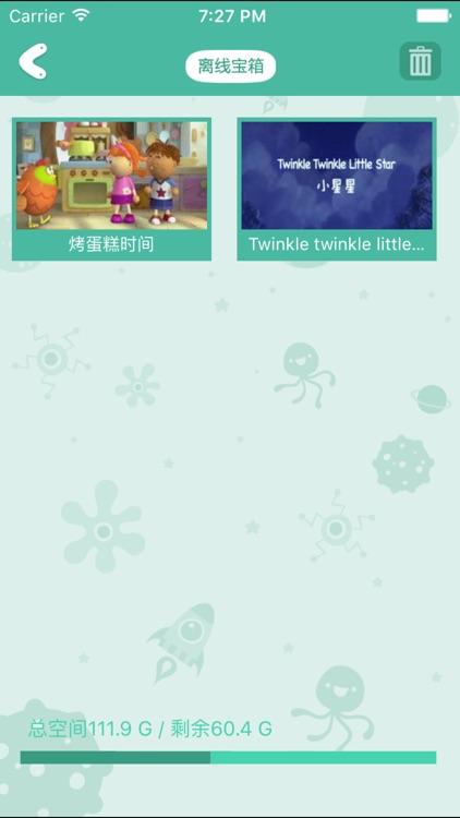 小伙伴TV-儿童动画视频,儿歌,欧美经典动画片,中英双语益智健康成长 screenshot-4