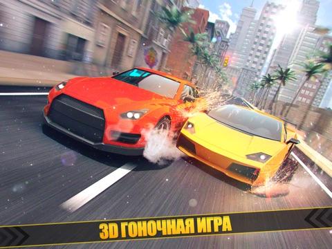 авто ру гонки | спорт нитро машина симулятор вождения на iPad