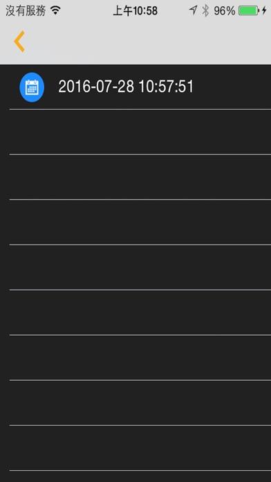 HereBeacon管理系統屏幕截圖2