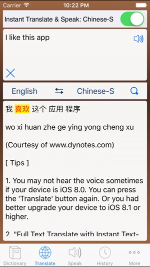 Multi Lang Dictionary and Translator + Text to Speech with