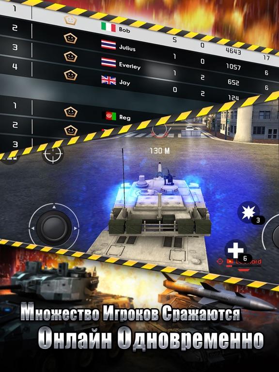 Tank Strike - online shooting battle action game для iPad