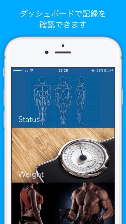 GenkiFit - Workout ExerciseLog screenshot-4