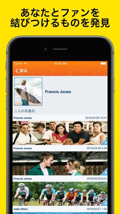 MyTopPhotos Pro (フェイス... screenshot1