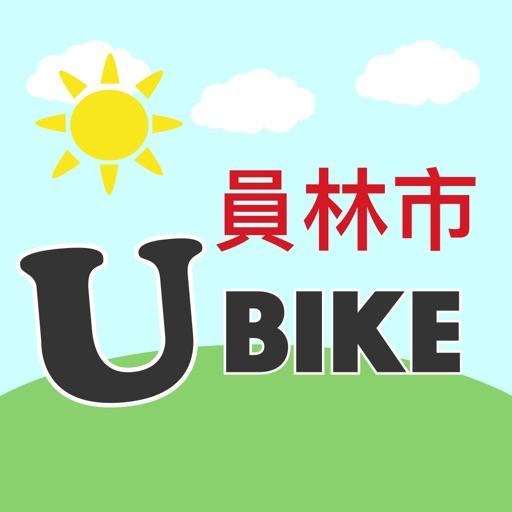 員林市Ubike icon