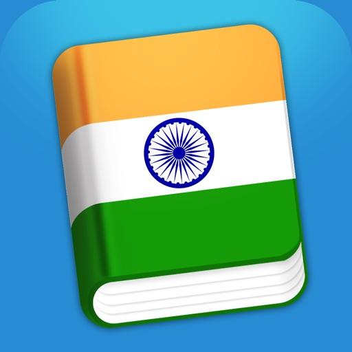 Learn Hindi - Phrasebook for Travel in India iOS App