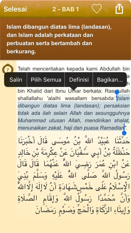 Sahih Al-Bukhari in Indonesian Bahasa and in Arabic - +7000 Hadiths - صحيح البخاري screenshot-2