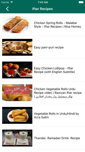 Iftar recipes in urdu on the app store forumfinder Choice Image