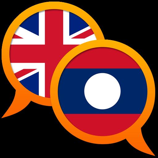 English Lao dictionary