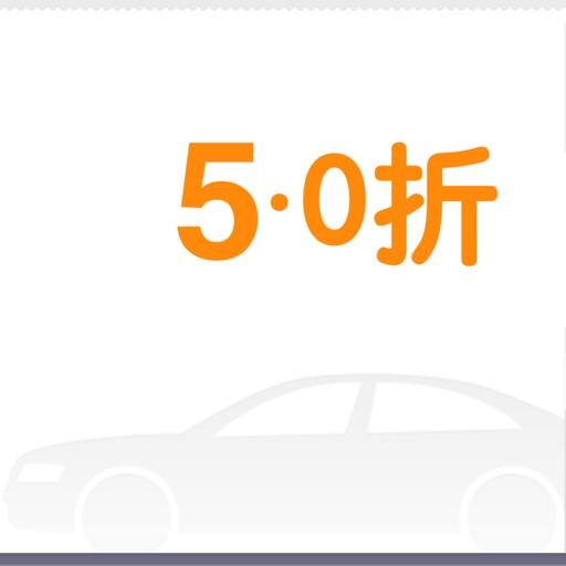 打车优惠劵for滴滴出行、uber优步打车