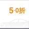 滴滴打车、uber优步中国优惠券领取就用打车优惠劵。