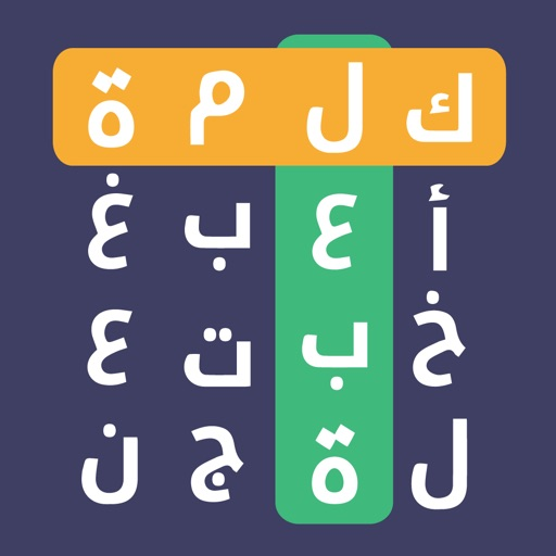 Arabic English Dictionary +   قاموس عربي انجليزي , Offline