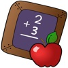 Math Flash Cards - Addition & Subtraction
