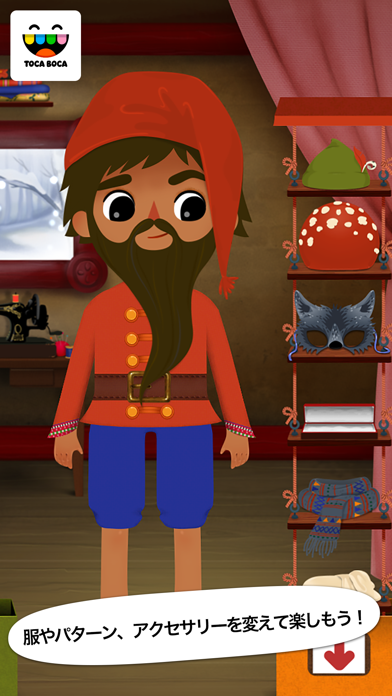 Toca Tailor Fairy Tales ScreenShot3