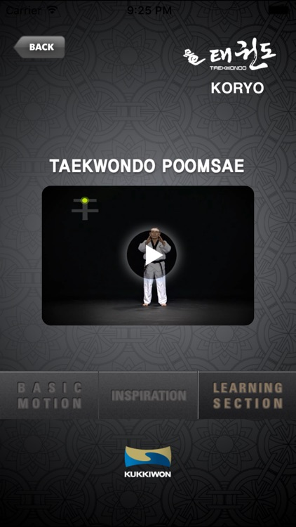 Kukkiwon Taekwondo Poomsae : Blackbelt's Patterns screenshot-3