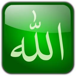 Kuran ilahiler ve Ramazan Pro
