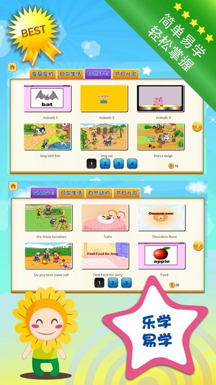 宝宝英语儿歌动画屋-幼儿视频教育歌曲 screenshot-3
