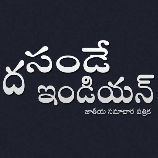 The Sunday Indian  Telugu