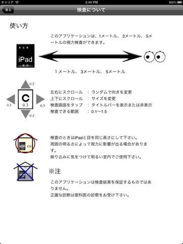 https://is4-ssl.mzstatic.com/image/thumb/Purple30/v4/b6/c8/44/b6c8446c-915f-17d1-14f5-d039f57ab3ed/mzl.czscmhlx.png/360x480bb.png