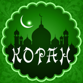 Quran. Holy book of Muslims in the Russian and Arabic with audio translation
