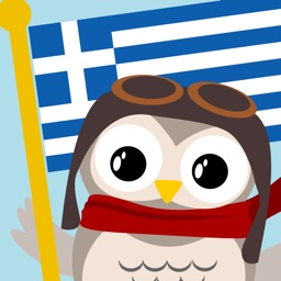 Gus on the Go: Greek for Kids